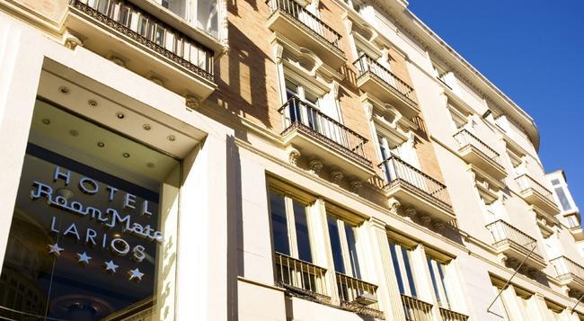 Room Mate Larios - Malaga - Building