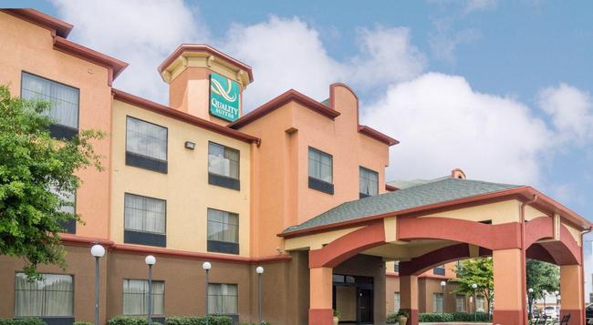 Quality Suites Intercontinental Airport West - Houston - Building