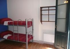 Hostel Sol de Oro - Buenos Aires - Bedroom