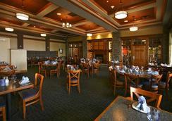 Watkins Glen Harbor Hotel - Watkins Glen - Restaurant