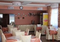 Hotel Tagaytay - Karakol - Dining room