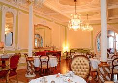 Palacete Chafariz D'El Rei - Lisbon - Restaurant