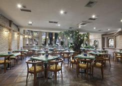 Best Alcazar - Almuñecar - Restaurant