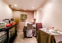 Hotel Riviera - Paris - Restaurant