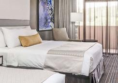 Wyndham Tulsa - Tulsa - Bedroom