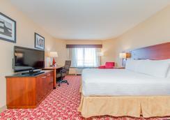 McCamly Plaza Hotel - Battle Creek - Bedroom