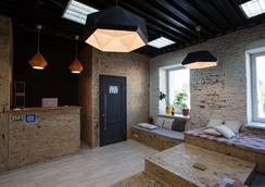 Vozduh Vladimir - Hostel - Vladimir - Lounge