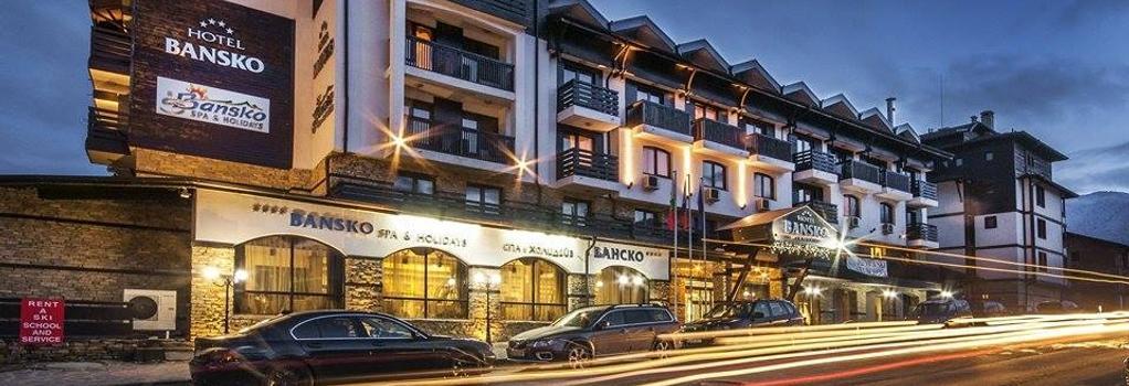 Bansko Spa & Holidays - Bansko - Building