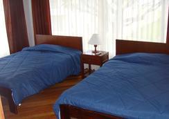 Hostal Bogotá Real - Bogotá - Bedroom