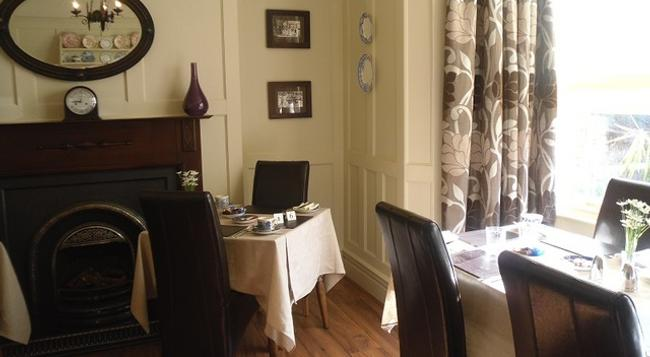 Bodnant Guest House - Llandudno - Dining room