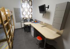 Hostel Siennicka - Warsaw - Bedroom
