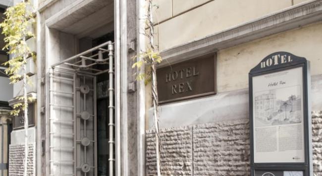 Hotel Rex - Rome - Building