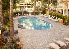 Courtyard by Marriott Waikiki Beach - Honolulu - Pool