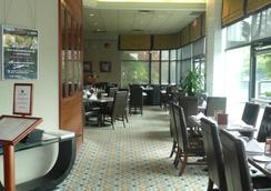 Executive Suites Hotel & Conference Centre Metro Vancouver - Burnaby - Restaurant