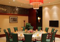 Xiangyang Celebrity City Hotel - Xiangyang - Restaurant