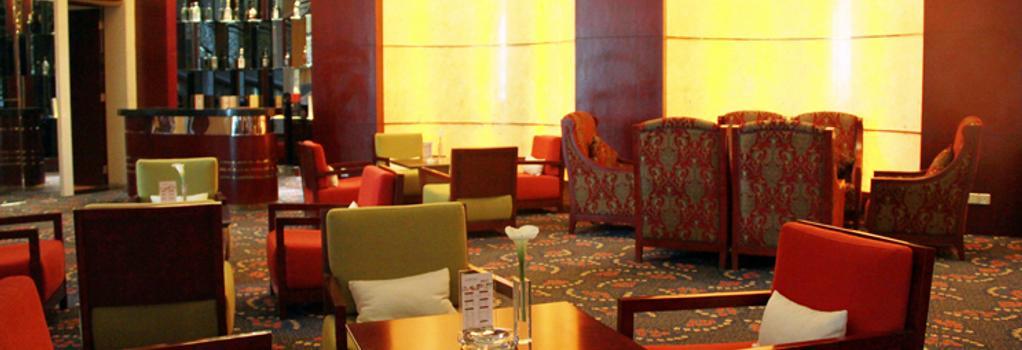 Xiangyang Celebrity City Hotel - Xiangyang - Lounge
