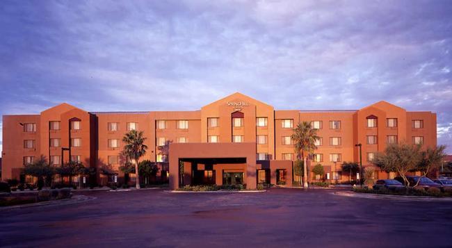 SpringHill Suites by Marriott Scottsdale North - Scottsdale - Building