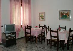 Verona Bottego Guesthouse - Verona - Restaurant