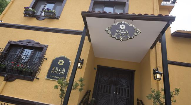 Tala Boutique Hotel - Bursa - Building
