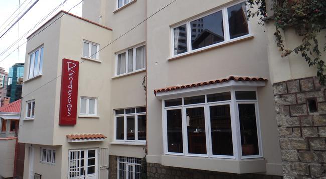 Rendezvous Hostel - La Paz - Building