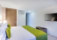 Hotel Ms Ciudad Jardín Plus - Cali - Bedroom