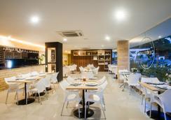 Hotel Ms Ciudad Jardín Plus - Cali - Restaurant