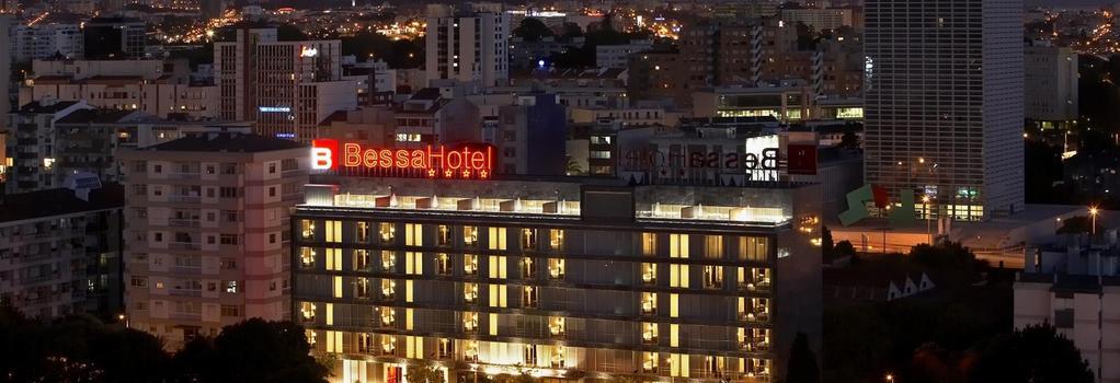 BessaHotel Boavista - Porto - Building