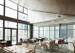 World Center Hotel - New York - Restaurant