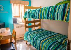 Vanderbilt Ymca - New York - Bedroom