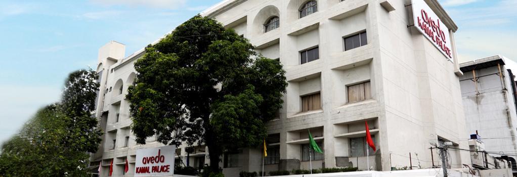 Aveda Kamal Palace - Jalandhar - Building