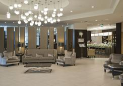 DoubleTree by Hilton Luxembourg - Luxembourg - Lobby