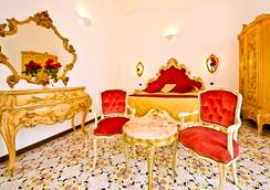 Hotel Residenza Sole - Guest House - Amalfi - Bedroom