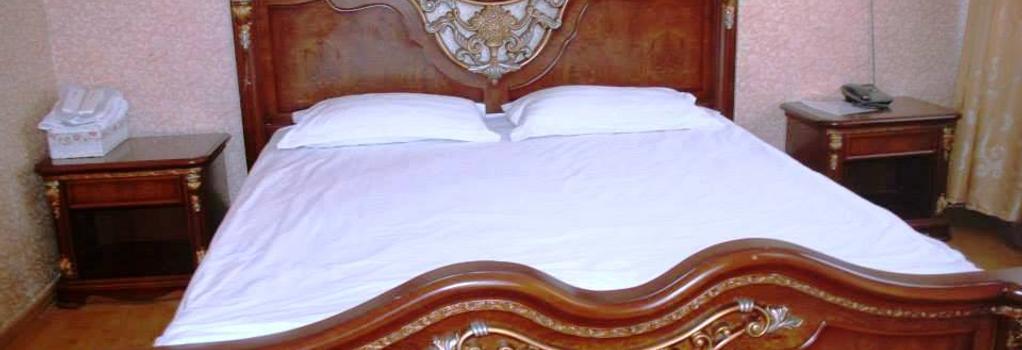 Seoul Hotel & Tour - Ulan Bator - Bedroom