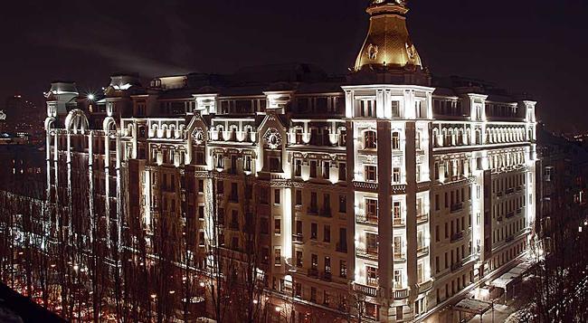 Premier Palace Hotel - Kiev - Building