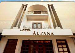 Alpana Hotel - Haridwar - Outdoor view