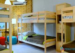 Penaty Hostel Lipetsk - Lipetsk - Bedroom