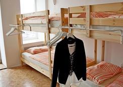 Antilopa Hostel - Vladivostok - Bedroom