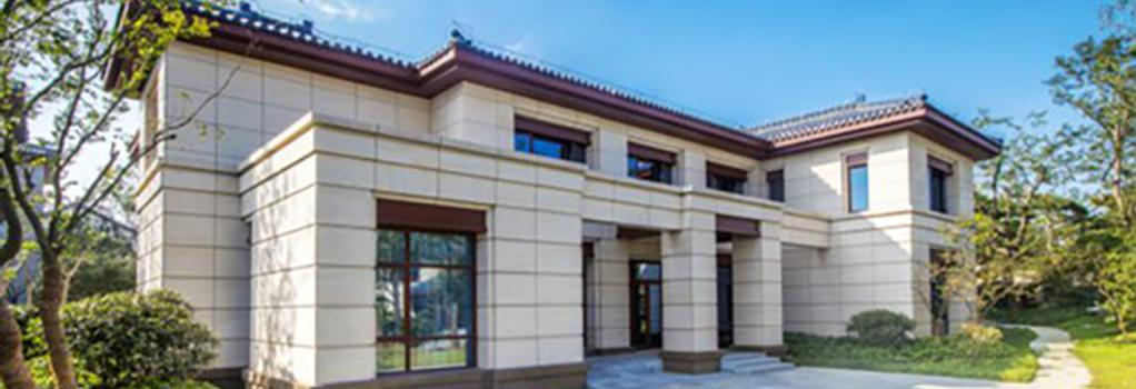 State Guest Hotel - Yangzhou - Building