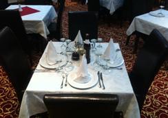 Hotel Adria International - Pristina - Restaurant