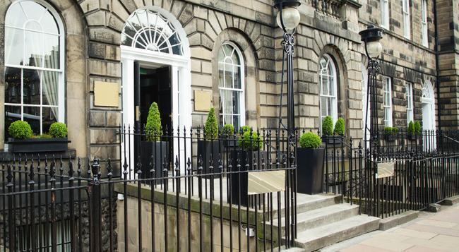 The Roxburghe - Edinburgh - Building