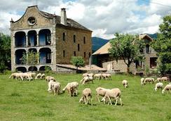 Casa Arana - Parque Nacional de Ordesa y Monteperdido - Albella - Attractions