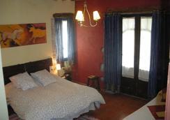 Casa Arana - Parque Nacional de Ordesa y Monteperdido - Albella - Bedroom