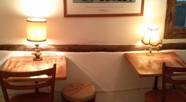 Ca' Del Mare - Alassio - Bar