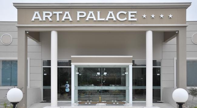 Arta Palace - Arta - Building