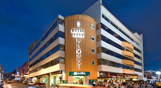 Balmoral Hotel - San Jose - Building