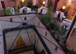 Riad Al Badia - Marrakesh - Restaurant