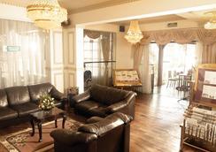 Hotel La Colonia - Cochabamba - Lounge