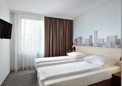 Hotel Park - Urban & Green - Ljubljana - Bedroom