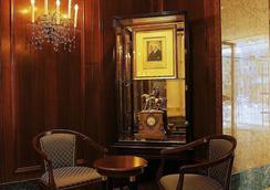Ambassador Hotel - Vienna - Lounge