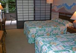 The Breakers Hotel - Honolulu - Bedroom